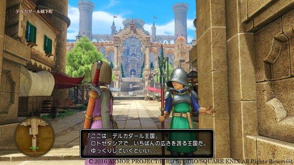 勇者斗恶龙11双版本对比截图2.jpg