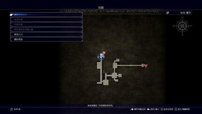 最终幻想15图文第七章三人之旅5.jpg