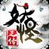妖怪正传icon.png
