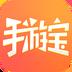 腾讯手游宝 安卓最新官方正版