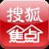 搜狐焦点 安卓最新官方正版