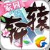 轩辕传奇 安卓最新官方正版
