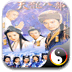 天龙八部 97 国语版 安卓最新官方正版