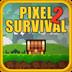 像素生存游戏2安卓版(apk)