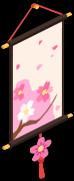 春之卷.png