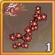 杏花酿x1.png