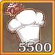 厨力x5500.png