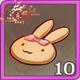 兔子饼干x10.png