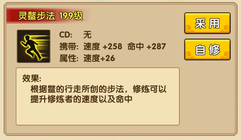 轻04.png