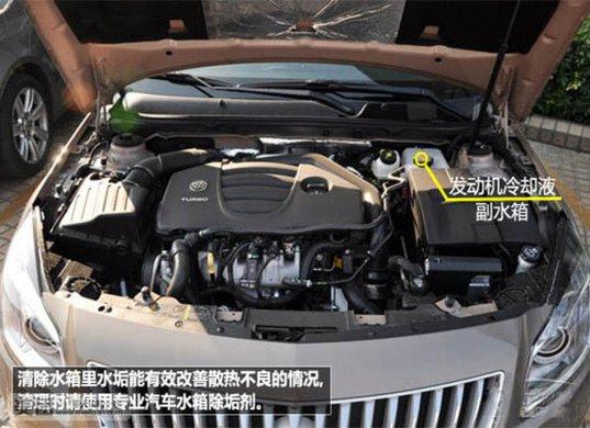 今天将朗逸汽车水箱的冷却液换了可开了不到十公里
