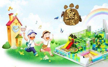熊出没儿童乐园沙池畅玩【4折】