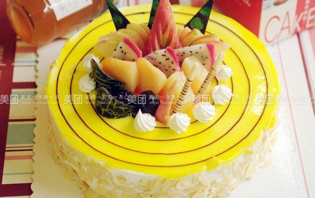 欧式水果蛋糕1个,约10英寸