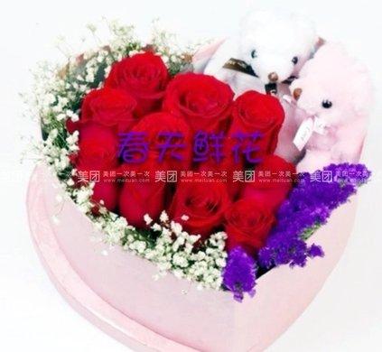 春天鲜花玫瑰花礼盒,提供免费wifi