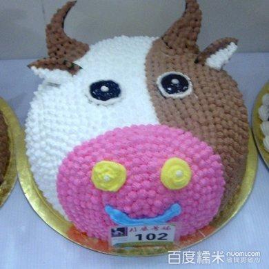 10寸可爱卡通动物蛋糕!