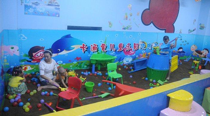 卡通爱儿童乐园【6折】