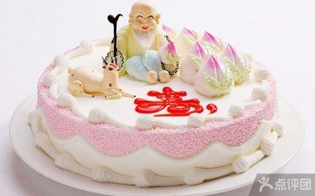 生日蛋糕手工立体创意节日定制d_小制作大全