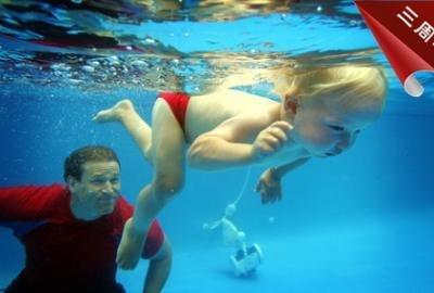 伊亲儿童游泳馆58