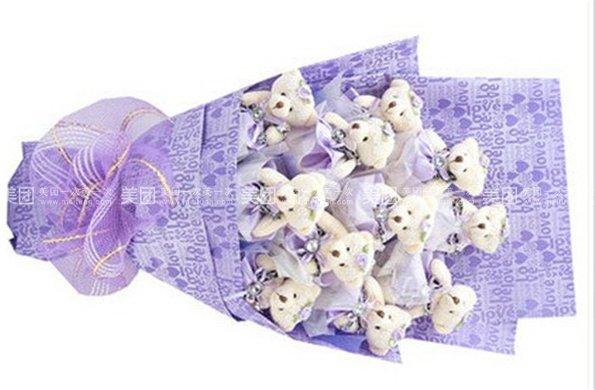 9个卡通娃娃花束欧式包装1束