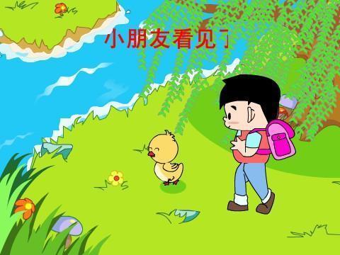 迷路的小花鸭 迷路的小花鸭简谱 迷路的小花鸭教案