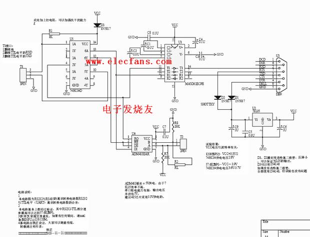 rs232转rs485原理图; 求:485转232接口原理图,本人想做一款转换器; rs