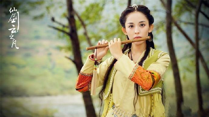 《仙剑云之凡》新剧照