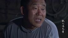 能人冯天贵:大伯子不办人事,弟弟刚死,他拿走孤儿寡母的钱