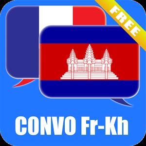 Apprendre Khmer
