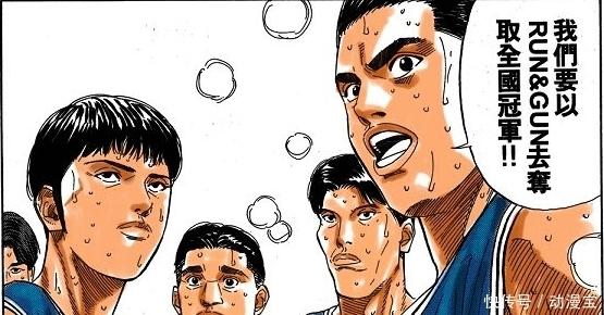 如果陵南代替湘北参加全国大赛可以打败丰玉高中吗?
