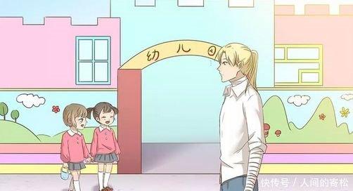 搞笑漫画:小萝莉要上幼儿园,遭遇小漫画抢大全男孩饼干v漫画图片