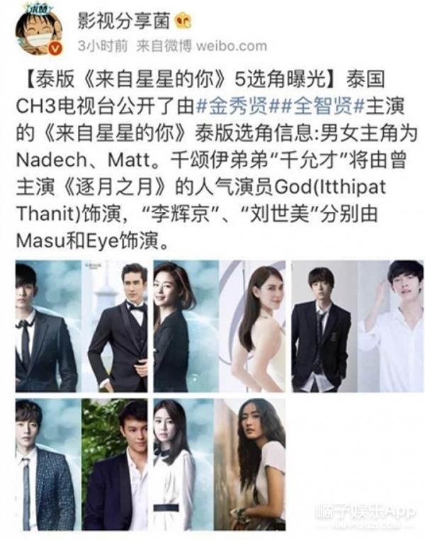 继《浪漫满屋》,《宫》之后,泰国又要翻拍经典的电视剧了.这次是.盗版看电视剧网图片