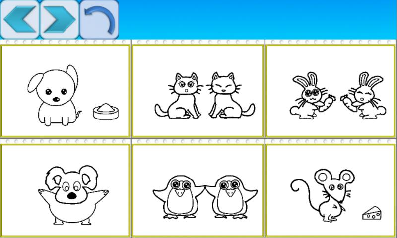 游戏内有多种可爱的动物图案