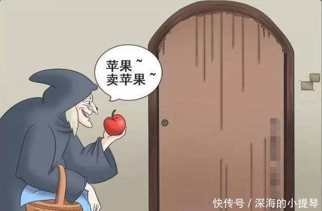 搞笑漫画:巫婆沉迷毒漫画,白雪公主却改良苹果叔苹果控图片