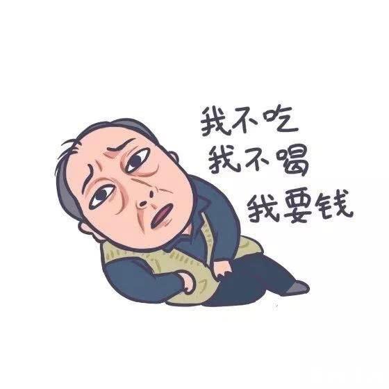 北广坤,南大强,表情苏表情极品闪电一下爸爸动画包树懒了解图片