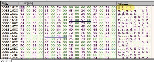 警惕GarrantyDecrypt勒索病毒最新变种NOSTRO,加密全部文件