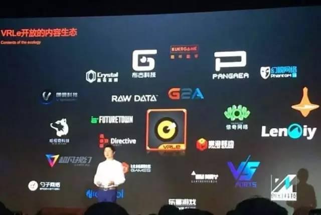 庞际网络欲借VR多人竞技进行突围