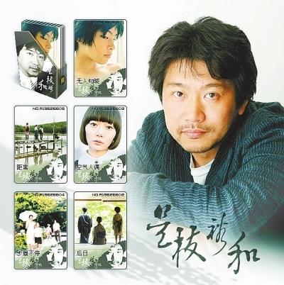 日本电影是枝裕和导演简说中关电影香港于色鬼的