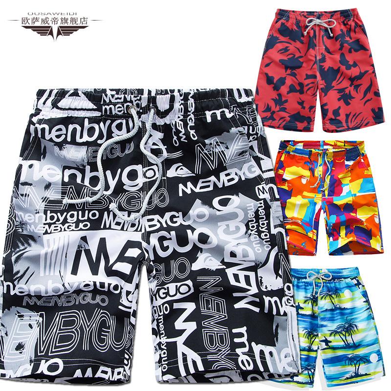 【夏季男士沙滩裤】速干运动休闲短裤宽松情侣裤