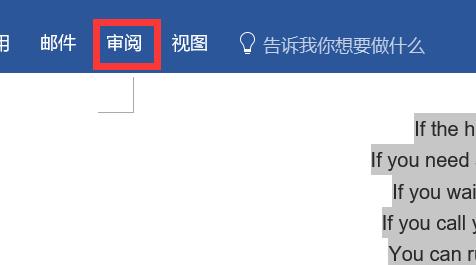 6 系统会请求自动跳转到翻译网页