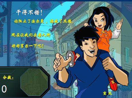 成龙历险记中文版