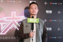<b>[独家]合一集团游戏中心总经理李伟:着迷与合一是天然的结合</b>
