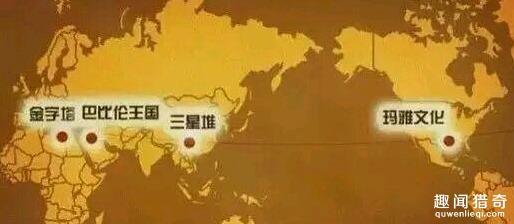 被称为中国百慕大!揭秘四川黑竹沟未解之谜 - 840521406 - 840521406的博客