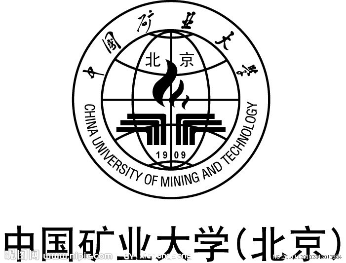 中国矿业大学(北京)_360百科
