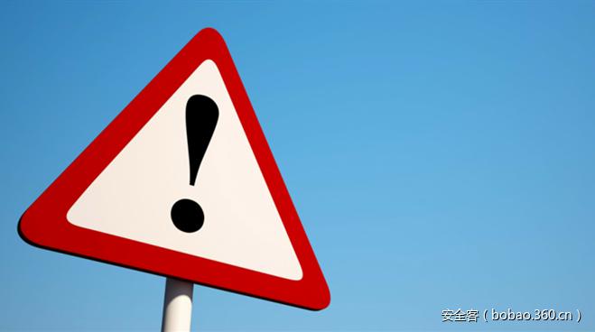 【漏洞分析】CVE-2017-3731:截断的数据包导致OpenSSL拒绝服务