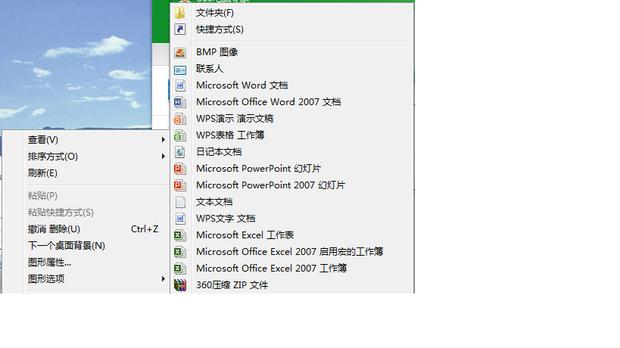 我安装了office2003和2013wps