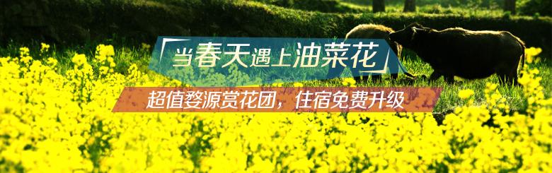北京野生动物园|张裕爱斐堡国际酒庄|延庆|平谷|蟒山国家森林公园