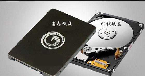 机械硬盘-1