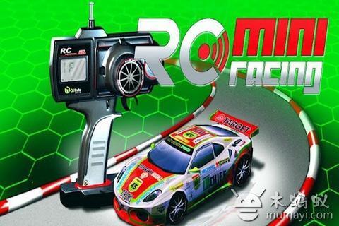 遥控迷你赛车 RC Mini Racing截图1