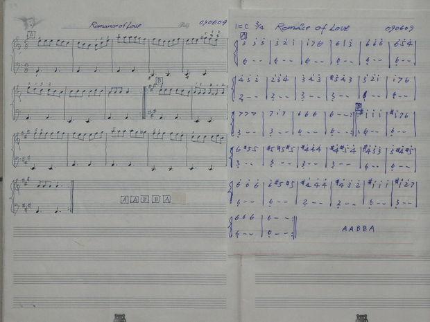 爱的罗曼史钢琴简谱 360问答