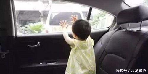 粗心宝爸把孩子锁在车里两小时,两岁孩子都热昏迷了