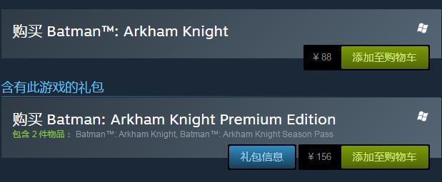 《蝙蝠侠:阿卡姆骑士》降价